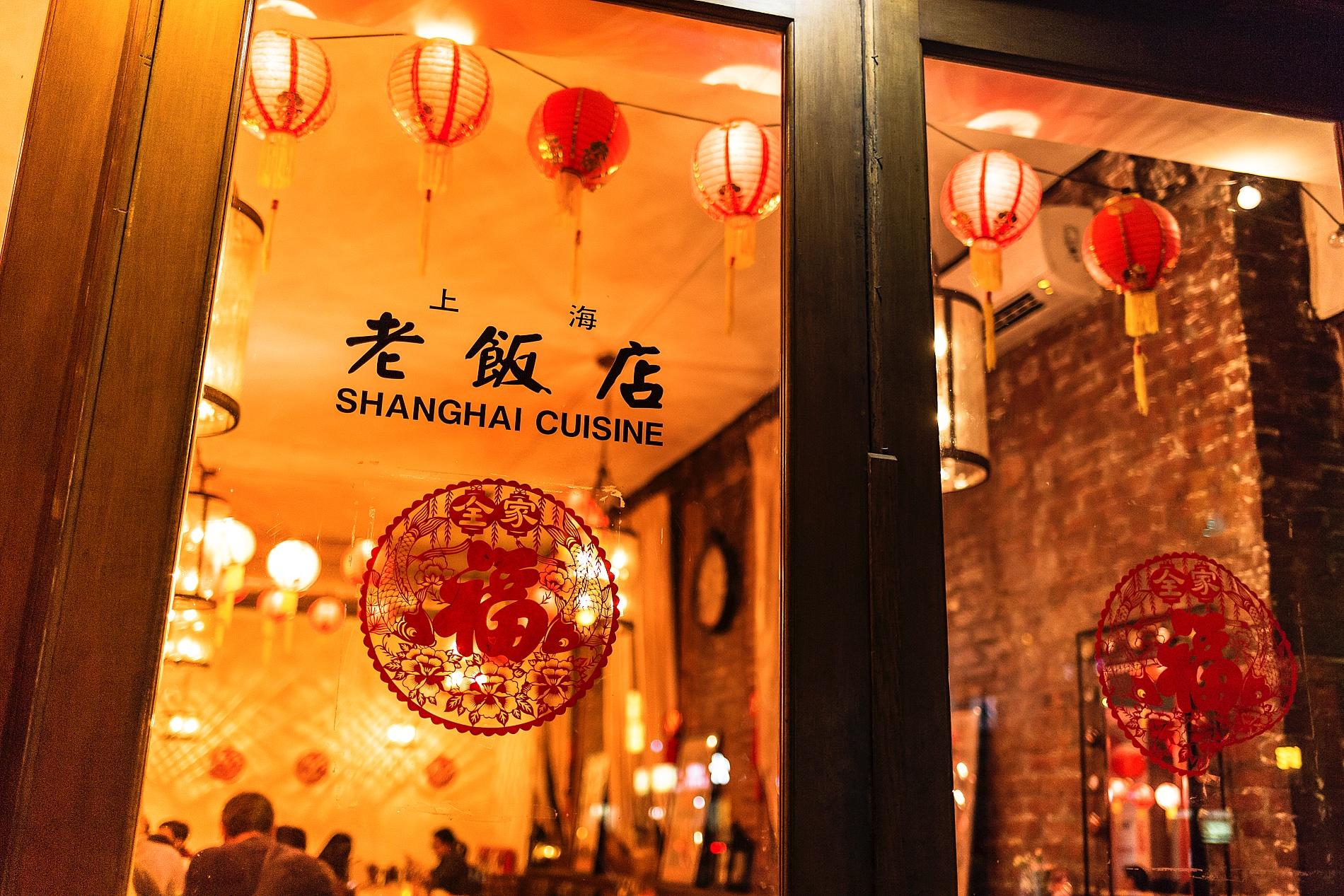 china town new york restaurant