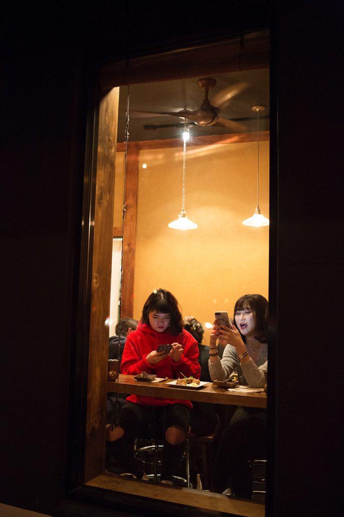 bowery asian restaurant